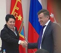 GUSEVA_bogenov
