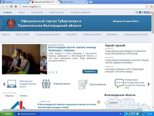 Бочаров ограничил въезд большегрузов