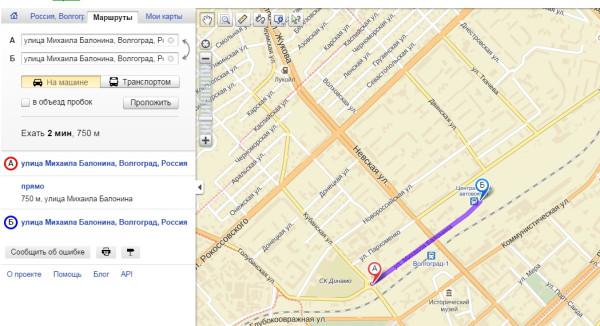 карта Динамо до Автовокзал по Балонина