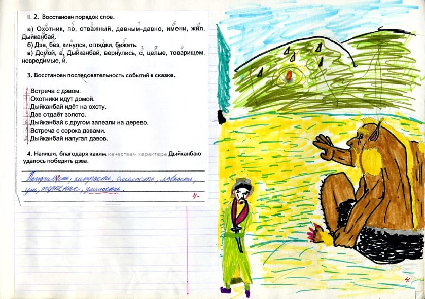 Могучие Могучие Могучие Детские Могучие Раскраска девочки