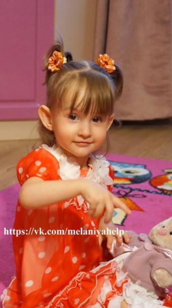 Нужны деньги и перепосты для маленькой Мелании