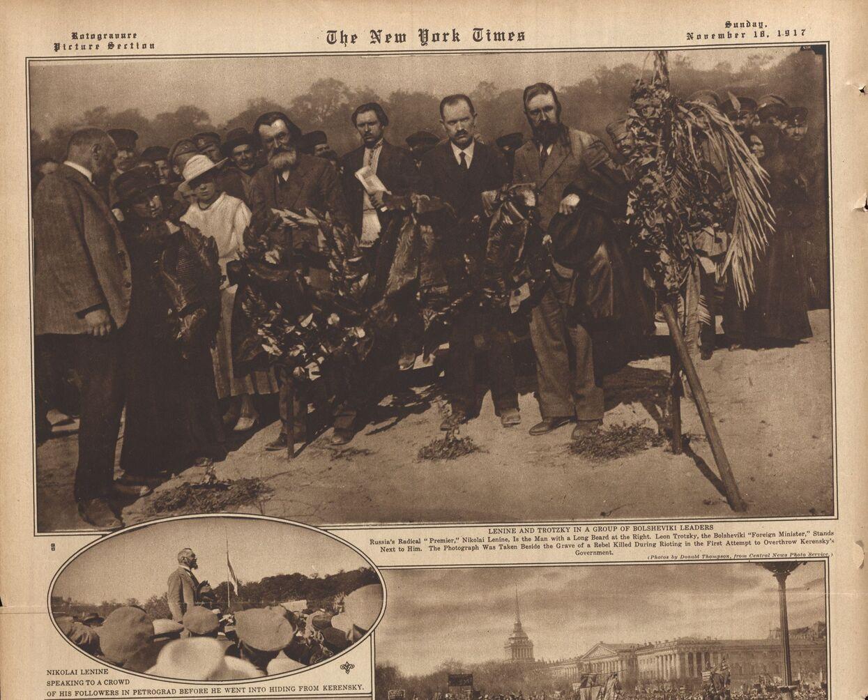 Ленин и Троцкий в группе лидеров большевиков, 1917. Бородатый Ленин.