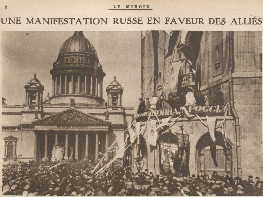 1 мая 1917 Революционная Россия