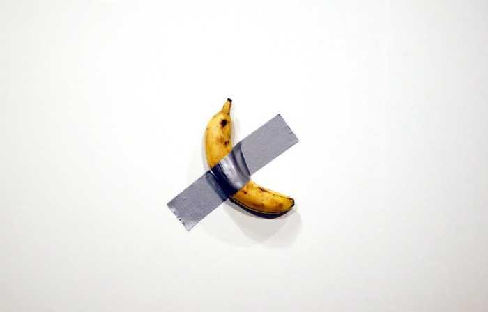 банан «Серп&Молот»
