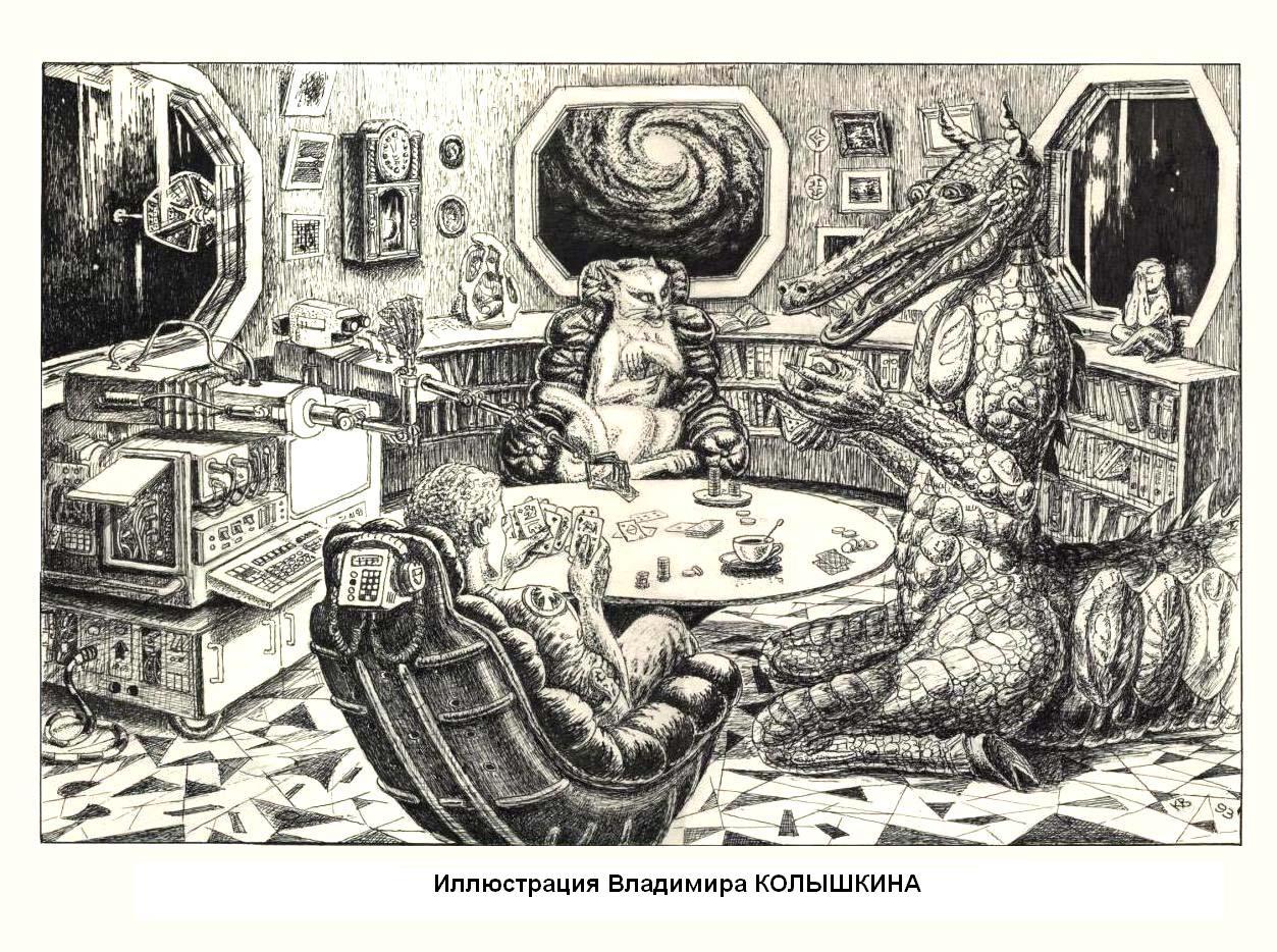 49_Kompanya2