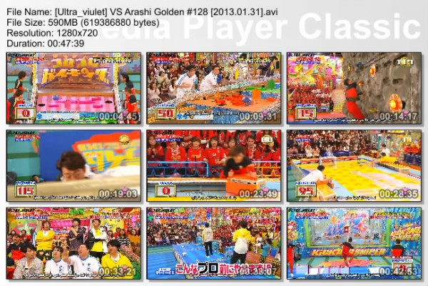 [مميز] VS Arashi Golden #128 - 2013.01.31,أنيدرا