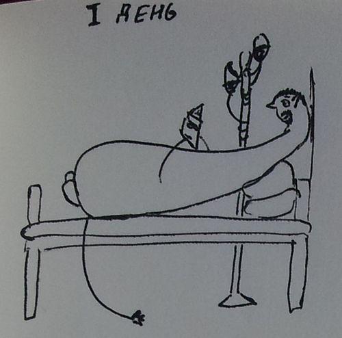 Больница 1