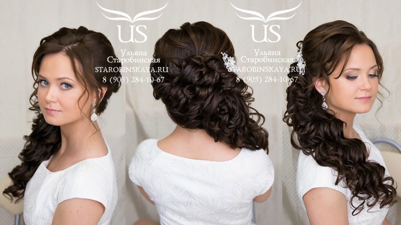 Свадебные прически с локонами на бок на длинные волосы фото