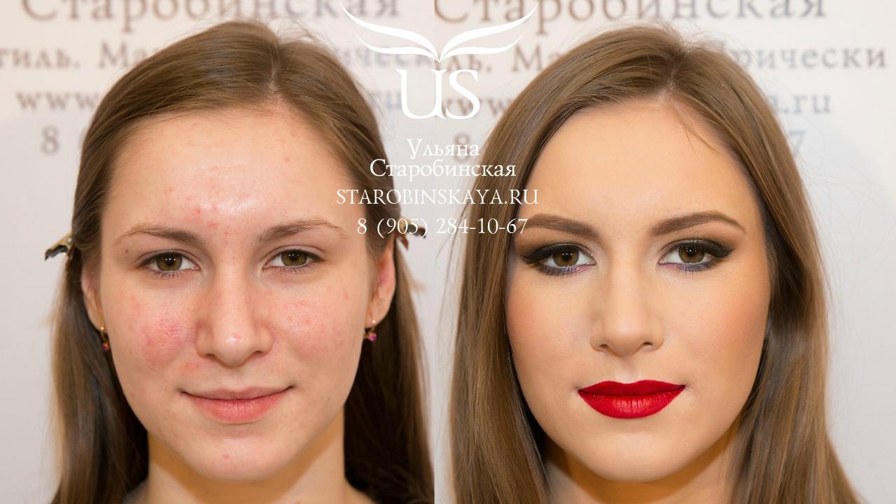 Вечерний макияж с красной помадой для русых