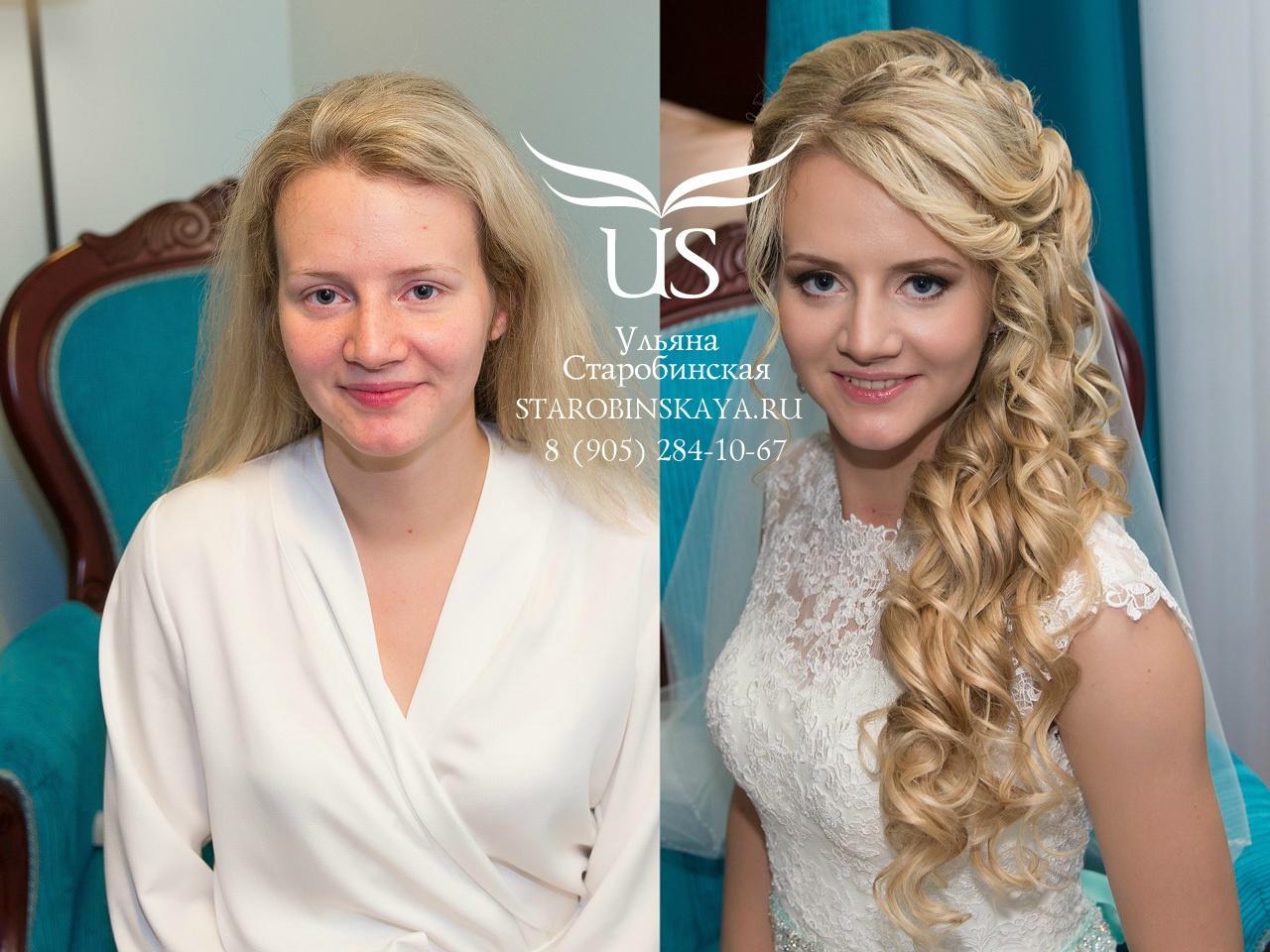 Свадебные прически с челкой на длинные волосы блондинка
