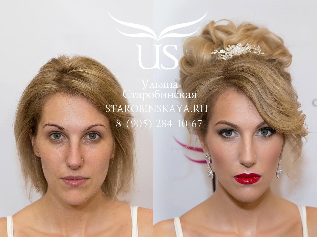 Что делается сначала макияж или прическа на свадьбу
