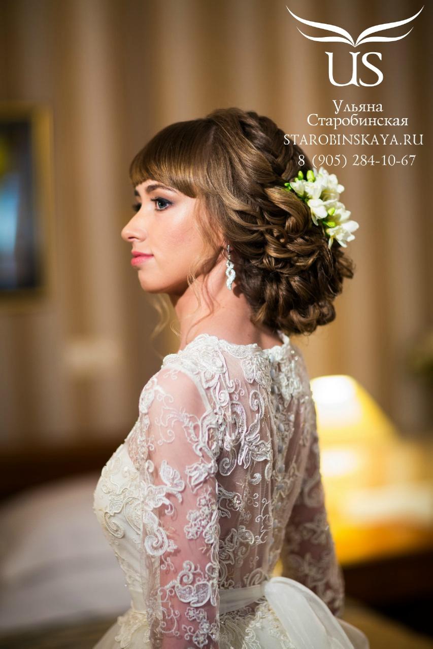 Невесты прическа с челкой