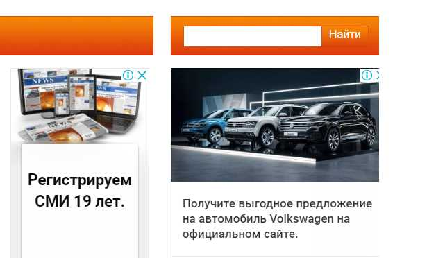 """Функция """"Поиск"""" на сайте WordPress"""
