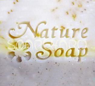 штамп натуральное мылобольшая