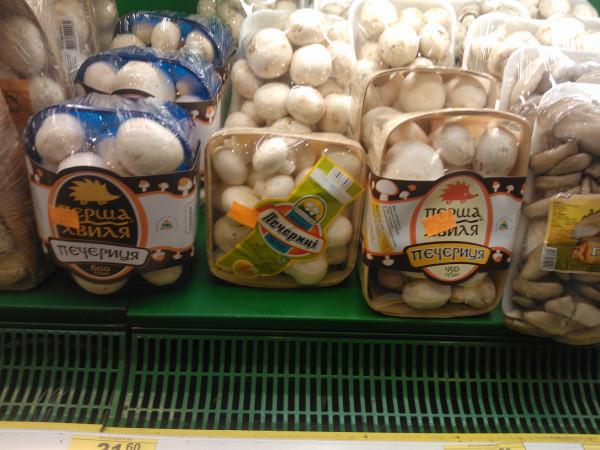 Грибы на полке киевского супермаркета