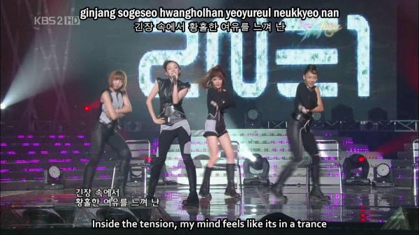 2NE1 - Pretty Boy [Live 2009.09.11] [ENG+HANGEUL+ROMANIZATION]_001_3640