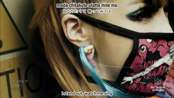 2NE1 - UGLY (Japanese Version) [ENG+KANJI+ROMANJI]_001_524