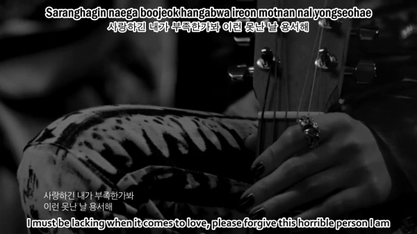 2NE1 & Jung Sungha - LONELY (Acoustic Version) [ENG+HANGEUL+ROMANIZATION]_001_2268