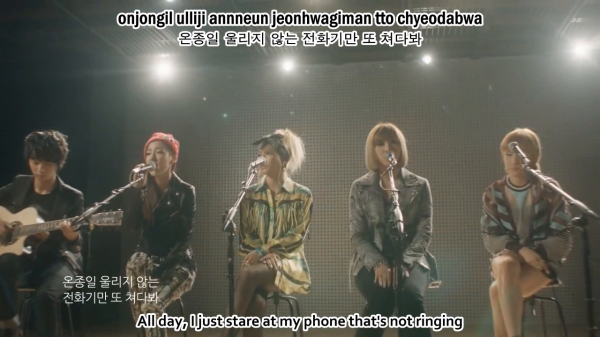 2NE1 & Jung Sungha - I LOVE YOU (Acoustic Version) [ENG+HANGEUL+ROMANIZATION]_001_1588