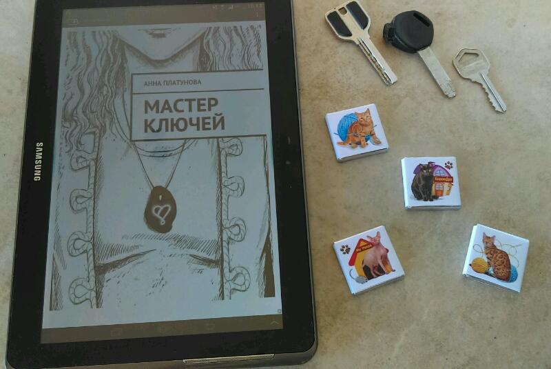 Ключи для мастера открыток, добавлять открытки вайбере