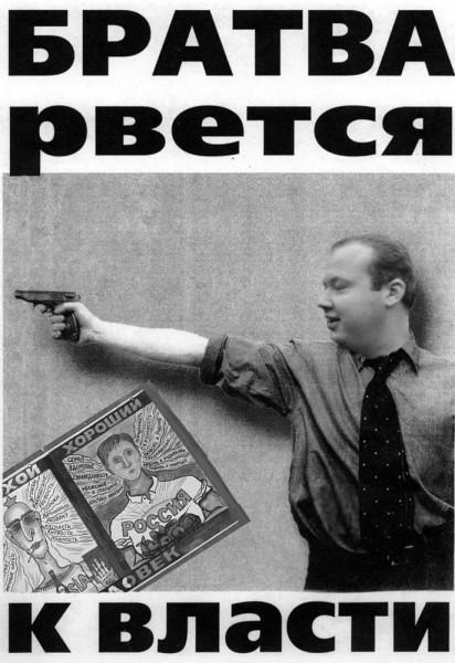 Албуров