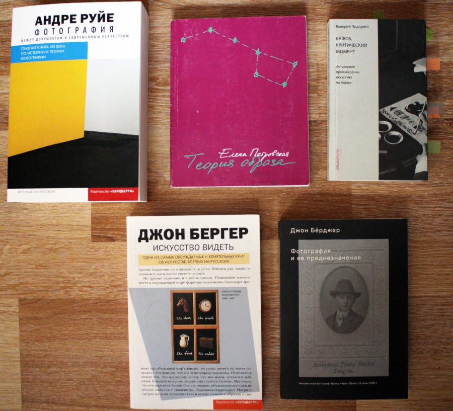 Книги для фотографов скачать