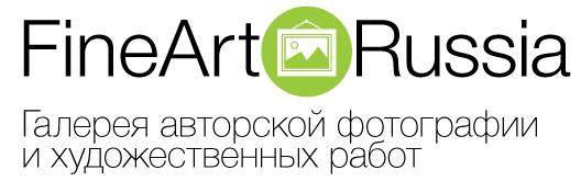 Онлайн-галерея FineArtRussia