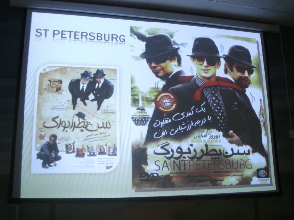 Iranian film about Russia