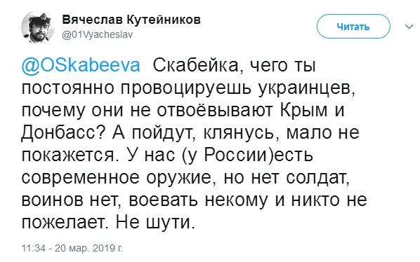 кутейка-рагуль