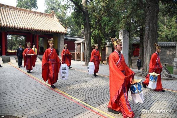конфуций-цюйфу-04