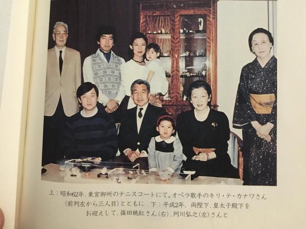 1990_с-родит-хисако