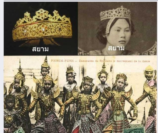Princess (King Rama 4)1a