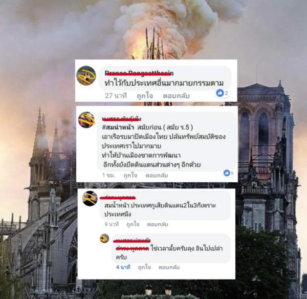 2019-04_тайские-роялисты-нотр-дам