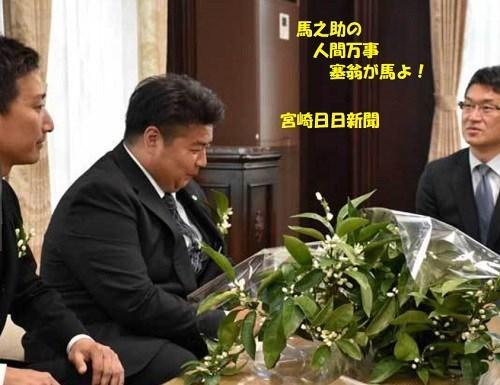2019-04-22_мандарин-миядзаки