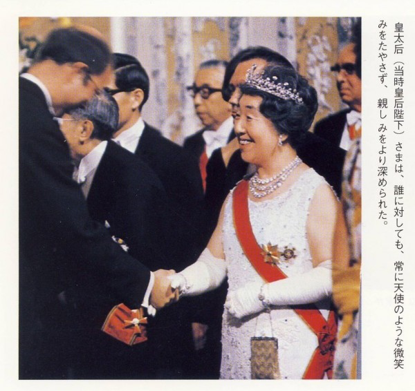 Kojun-Meiji-scroll-tiara