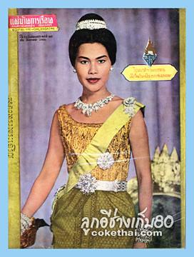 queen 8