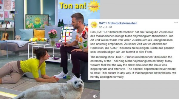 2019-05_German TV show mocking King Vajiralongkorn2