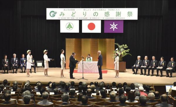 Японские принцессы на работе: День Зелени и родительское собрание Midori no Kansha-sai-02