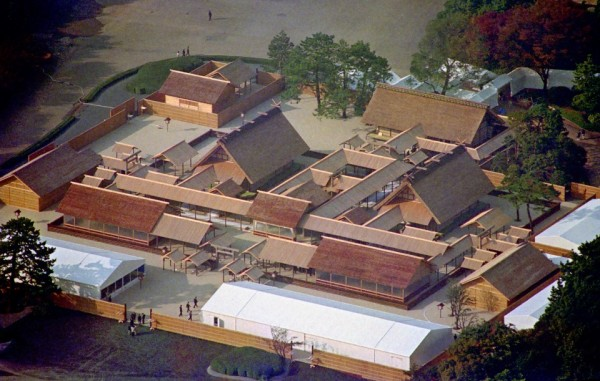 temporary halls for Daijosai in November 1990