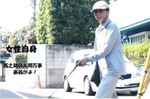 2019-05_овада-сэцуко