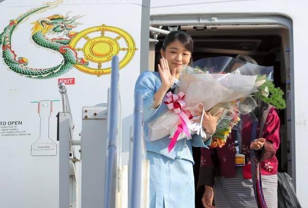 Японская принцесса завершила визит в Королевство Драконов
