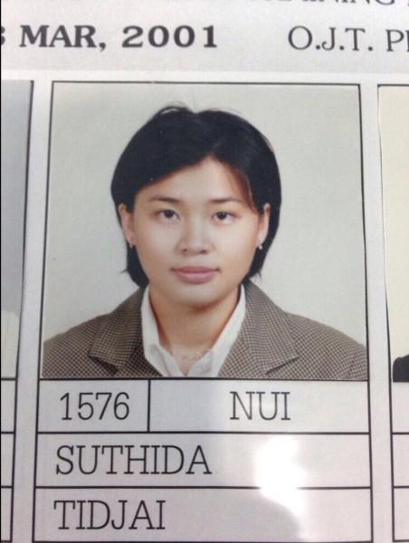 2001_сутхида