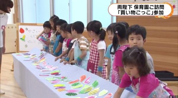 Японские новости в телеграфном стиле (11) Azabu Nursery School-06