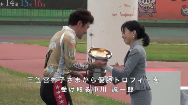 Японские новости в телеграфном стиле (11) 70th Prince Takamatsu Memorial-01