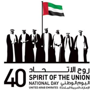 UAE-ID-logo[1]
