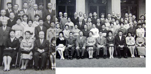 1961_former JIF members reunion