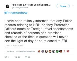 Paul-Page-twit