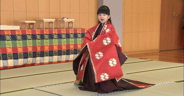 2006_aiko-chakko-no-gi