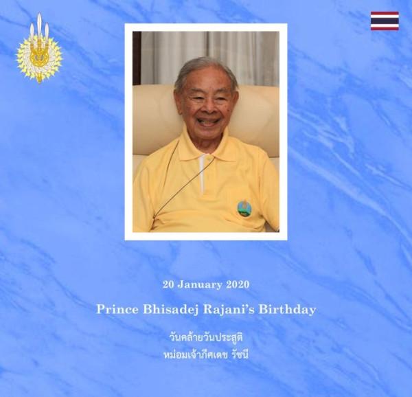 2020-01-20_99th BD of HSH Prince Bhisadej Rajani of Thailand