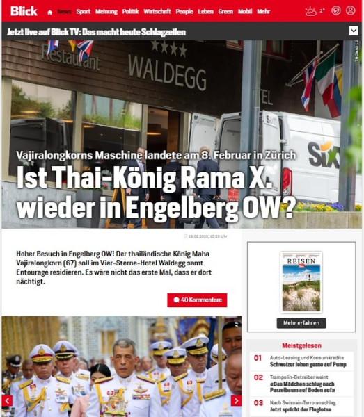 Король Таиланда прибыл в швейцарскую резиденцию королевы 2020-02_Waldegg Hotel,Engelberg,Swiss